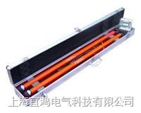 WHX-300C上海无线定相器价格 WHX-300C