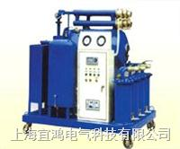 雙級真空濾油機供應 YH