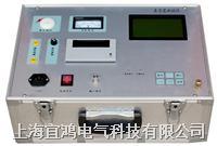 真空短路器测试仪 ZKY-2000