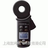 钳形接地电阻测试仪4200 4200
