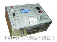 MOA-30氧化锌避雷器测试仪 MOA-30