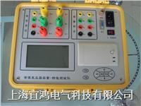 变压器空载负载特性测试仪 BM16-V