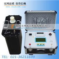超低频高压发生器  YHCDP- 0.1Hz
