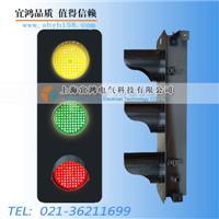 滑触线指示灯 YH-HCX-ABC系列