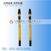220KV高压交流验电器 GD-220型