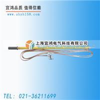 高压直接放电棒 ZF-1