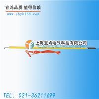 高压电阻式放电棒 ZF-2