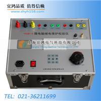 數顯式多功能熱繼電保護校驗儀 YHJB