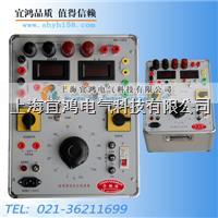 繼電器綜合 實驗裝置 KVA-5