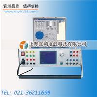 六相電壓六相電流微機繼電保護測試系統 SHHS-6600