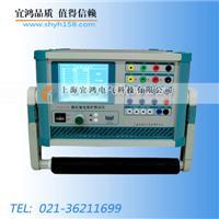 继电保护装置 YHJB