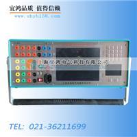 单相继电保护测试仪说明 YHJB