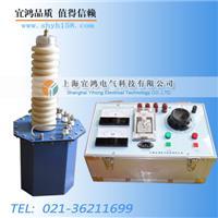 智能化交直流耐压试验装置  YHYD-3000