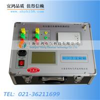 變壓器電參數測試儀 YHDCS
