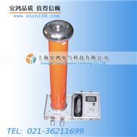 上海阻容分压器-厂家 YHFQ