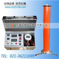 YHZF直流高壓發生器