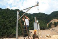 雷达水位计安装资料