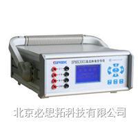 BST3003直流标准信号源