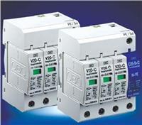 V20-C/3+NPE-385V浪涌保护器OBO V20-C/3+NPE