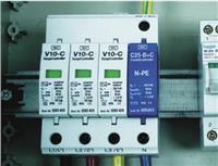 V10-C/3+NPE-385V电源防雷器OBO