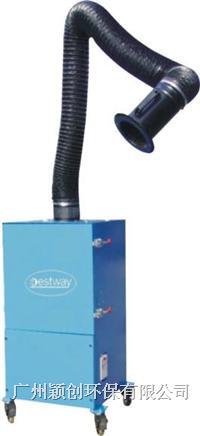 环保电焊烟吸尘机