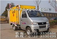 小型爆破器材运输车图片/价格