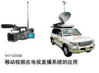 无线数字移动车载监控设备  正规