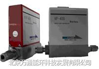 NF400热式质量流量计 NF400
