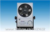 台式除静电离子风机 KP-1001A