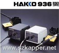 HAKKO936电烙铁 936