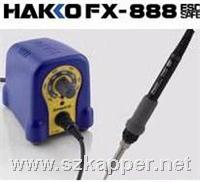 FX888无铅电焊台 FX888