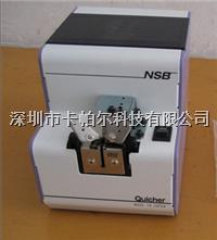 NSB自动螺丝供给机,快取螺丝机 QUICHER NSB