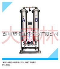大型工业制氧机,大森林工业制氧机 DSL-9001
