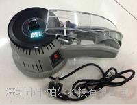 自动胶纸切割机ZCUT-2 ZCUT-2