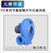 节能低噪声中压通风机 中低压风机