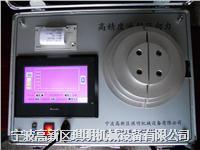 数显油封径向力测定仪