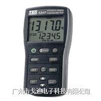 高精度测温仪/铂金电阻温度表