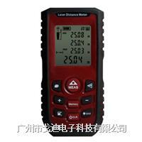 台湾戈迪/高精度测距器GDC-80M 80米激光测距仪