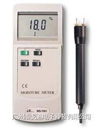 台湾路昌木材水分计MS-7001 经济型湿度计
