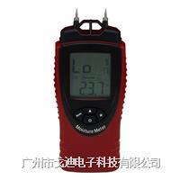 台湾戈迪 水分仪GD-8001 水分温湿度测试仪