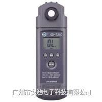 台湾戈迪|UV强度计GD-7340 紫外线辐照仪
