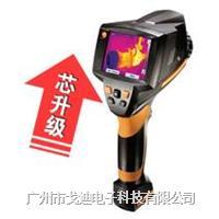 德国德图 高温红外热像仪testo-875-2i 经济型红外热成像仪