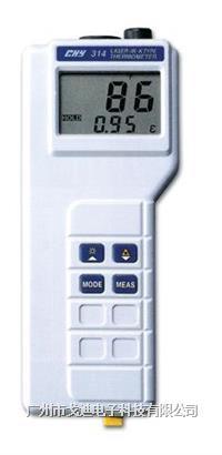 台湾连虹|K型温度表CHY-314 红外线测温表