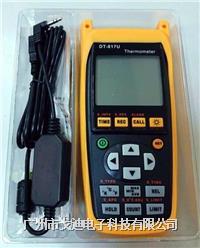 台湾宇擎|四通道温度计DT-847U 新版多通道温度记录仪
