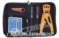 美国CT|网络终端工具包CTN-212 网络维修工具箱