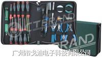 美国CT|电子维修工具包CT-827 电路板维修工具包