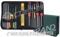 美国CT|电子维修工具包CT-828 电路板维修工具包