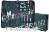 美国CT|专业维修工具包CT-815 维修工具包(19件组)