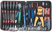 美国CT|网络维修工具包CTN-232 维修工具组(24件组)