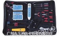 美国CT|网络维修工具包CTN-210 音频维修工具组(16件组)